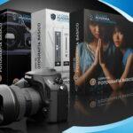 Curso de Fotografía desde Cero para Inexpertos y Aficionados